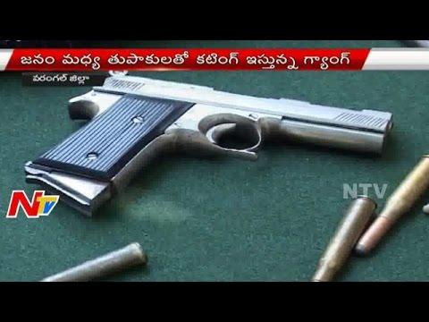 Political Leaders Guns Misuse in Warangal...