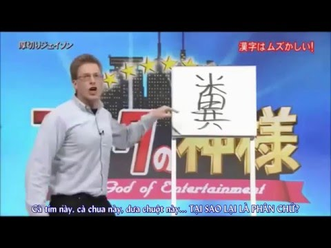 Why Japanese people (Kanji gag 1) (vietsub)