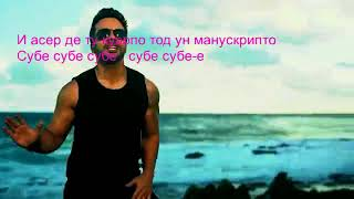 Karaoke Despacito Luis Fonsi With Russian Words Деспосито караоке русскими буквами