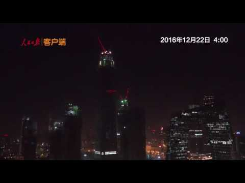 50 sec time-lapse shows smog lingering in Beijing dispersed by cold front in 19 hours