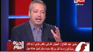 يالفيديو.. باحث سياسي: إمبراطورية أردوغان الجديدة ستقابل بالرفض