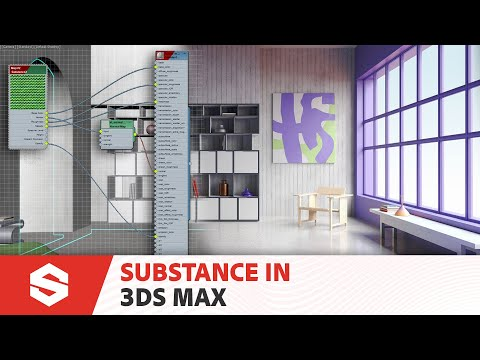Substance in 3ds Max