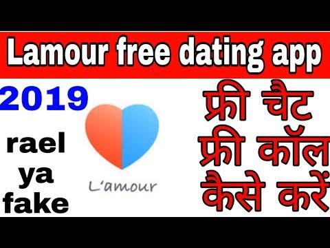 Lamour App | Lamour App Free Kaise Use Kare | Lamour App Tutorial | Lamour App Real Or Fake