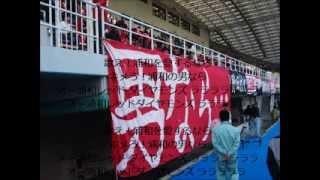 J. League Urawa Reds!日本が世界に誇る「浦和レッズサポーター」 5つのチャント☆