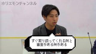 00:19 質問読み 01:10 回答 □「ALIS」→https://alismedia.jp/ja/index.h...