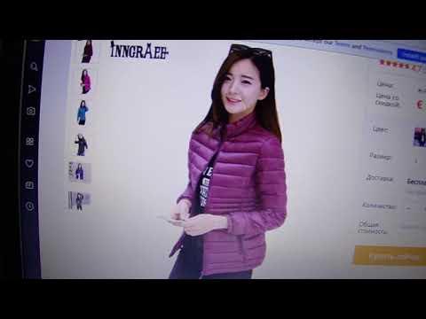 Осенняя Женская куртка с AliExpress