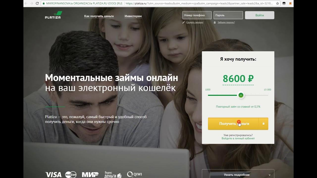 Банки города курска кредиты
