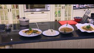 دجاج بالكاري ولبن جوز الهند - لسان عصفور بالبسلة والبصل - ورقة لحمة بالبطاطس| الشيف (حلقة كاملة) thumbnail