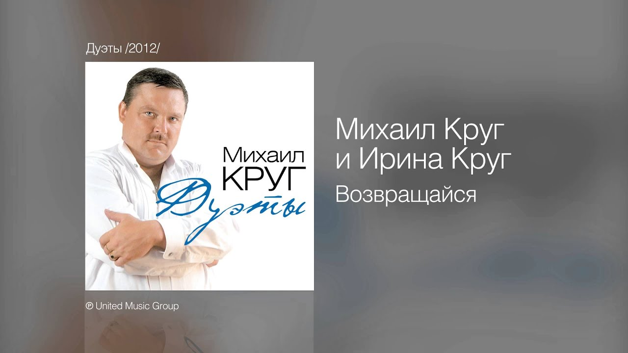 Михаил круг исповедь (fill album) 2003 youtube.