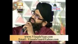 Allah Da Zikar( Shahzad Hanif Madni In 22/4/13 Eidgah Sharif.By Visaal