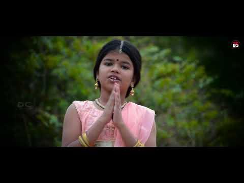 PATTURU DA ADHIPATHI tulu devotional song