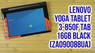 Розпакування планшета Lenovo йога 3-850F розділі 16ГБ чорний ZA090088UA