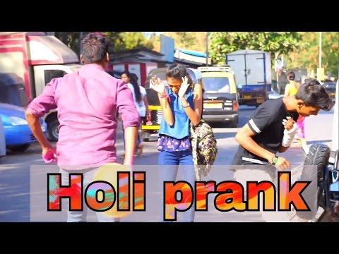 Funny Holi prank in public | prank in india 2017 | prank by chandu & Ashif