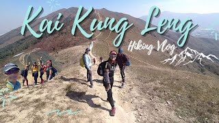 Kai Kung Leng 雞公嶺 • hiking vlog ⛰
