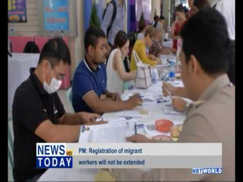 PM: Registration of migrant workers will not be extended