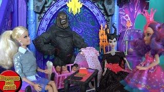 Сериал Барби Мультфильм на русском Барби и Малефисента Видео с куклами для детей смотреть