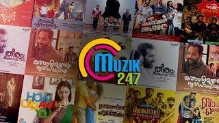 Muzik247 Your Dose Of Malayalam Music And Movie s