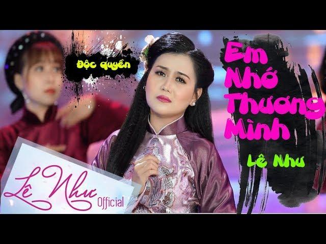EM NHỚ THƯƠNG MÌNH    Lê Như Official    Bài hát làm rung động triệu con tim