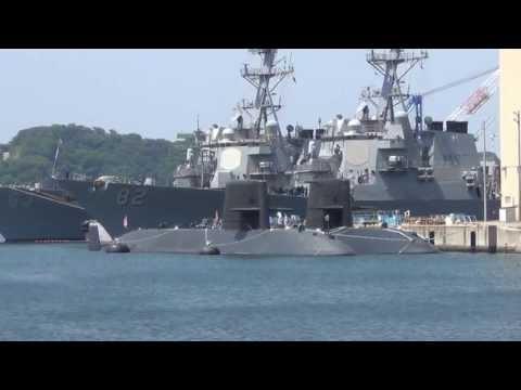 Japanese Maritime Self Defense Force, Navy Ships, Yokosuka