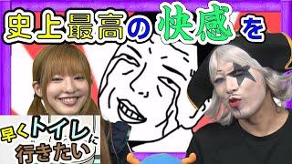 チャンネル登録よろしくおねがいします ! 【http://goo.gl/B7XkyL】 ———...