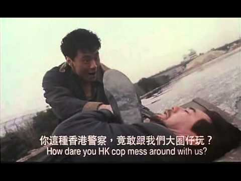 Rock N' Roll Cop - Kirk Wong