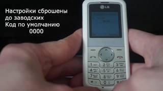 видео Смартфон LG S367