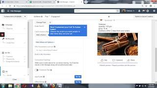 Wie erstellen Sie facebook-engagement-Kampagne। Post engagement-tutorial