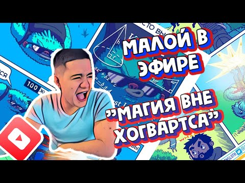 Малой на стриме | Shamanenok Game | PUBG BEST MOMENTS | Battlegrounds
