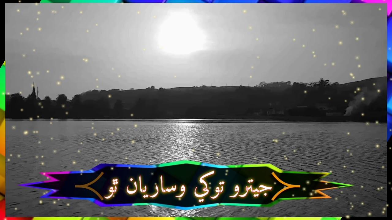 WhatsApp status Sindhi||status Sindhi song||WhatsApp ...