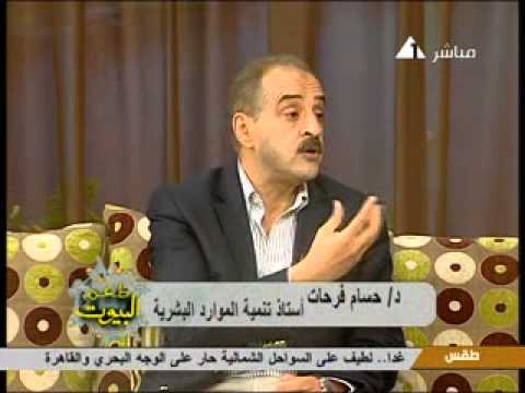 "Dr. Hossam A Farahat ""Part 1"" Positive Thinking 20 May 2013"