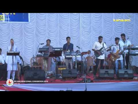 Pastor Anish Kavalam | IPC MALABAR ZONAL CONVENTION DAY 04 | 03.12.2016
