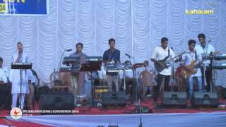 Pastor Anish Kavalam | IPC MALABAR ZONAL CONVENTION DAY 04 | 03.12.2016