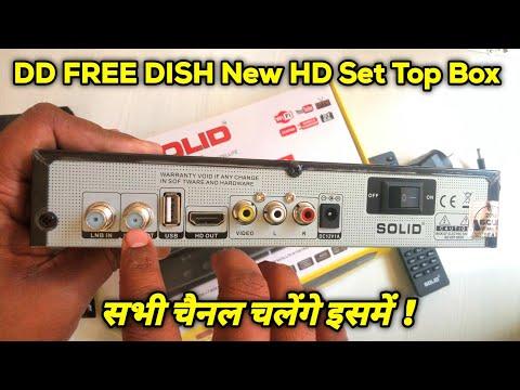 DD FREE DISH New MPEG-4 HD Set Top Box | Lifetime फ्री चैनल देखो | Solid 6303 Set Top Box