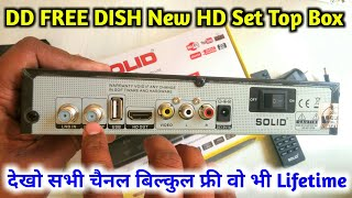 DD FREE DISH New MPEG-4 HD Set Top Box | Lifetime फ्री चैनल देखो | Solid 6303 Set Top Box