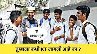 केटी स्पेशल नमस्कार पाहूणं KT Special Namaskar Pahuna Episode 4 Brand Marathi