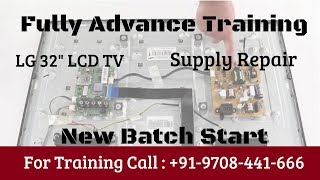 "LG 32"" LED TV power supply repair easy solution # niranjan soni"