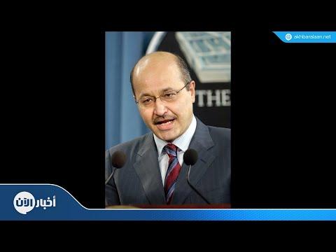 برهم صالح يختتم جولته الإقليمية بالرياض  - نشر قبل 11 ساعة