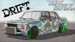 Боевая Классика - ВАЗ 2105 - Дрифт Битва| PeakAngle