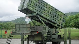 Republic of China (Taiwan) Army  Anti-aircraft  missile~天弓飛彈( Tien Kung SAM )