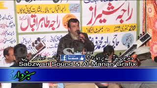 Download Video Pothwari Sher - 20/1/2018 - Asad Abbasi Vs Dr Imran - Part 2 MP3 3GP MP4