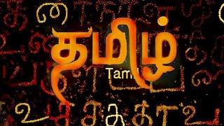 செம்மொழியான இனிய தமிழ் புத்தாண்டு வாழ்த்துக்கள் || Tamil new year wishes