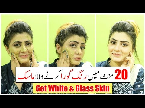 aloe-vera-and-multani-mitti-face-pack-for-face-whitening-and-glowing-||-misha-beauty-expert