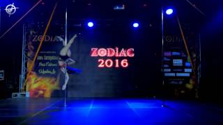 Ирина Ерохо - ZODIAC 2016!Exotic-Dance Competition 2016!