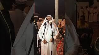 حفل زواج ابن الشيخ محمد عبده القرني
