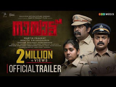 Nayattu Official Trailer   Kunchacko Boban   Joju George   Nimisha Sajayan   Martin Prakkat 123Musix
