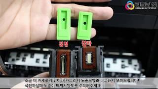 캐논 MX492 팩스복합기 석션영상 (잉크전산.주식회사…