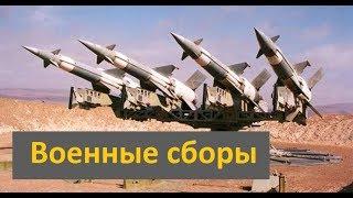 Как мы роняли зенитную ракету)