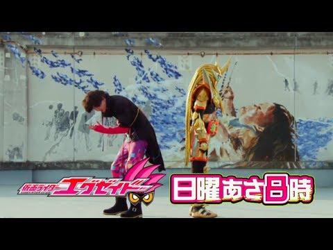 Kamen Rider EX-AID- Episode 39 PREVIEW (English Subs)