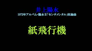 S,Yairi YD305(1975年製アコギ使用) 720pHD設定でいくぶん音質向上(...
