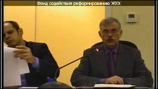 Фонд ЖКХ провел селекторное совещание с Костромской и Калужской областями. 17.03.2016